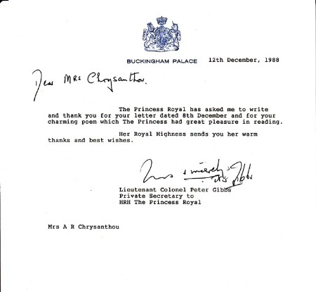 Letter_PrincessAnne12Dec88
