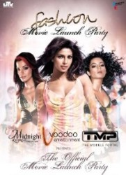 Fashion_MovieParty_Flyer